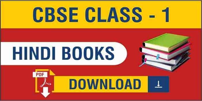 CBSE Class 1 Hindi Books