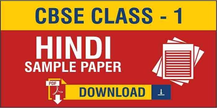 CBSE Class 1 Hindi Sample Paper