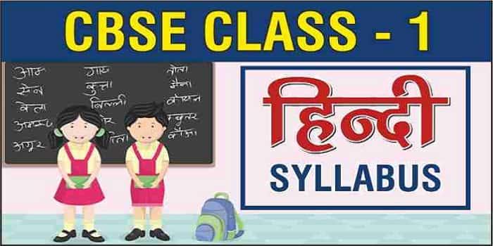 CBSE Class 1 Hindi Syllabus