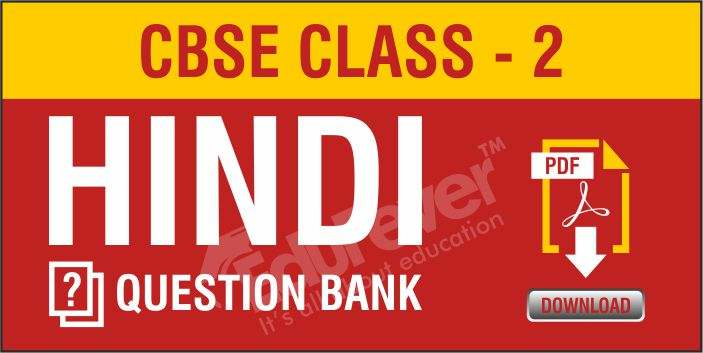 CBSE Class 2 Hindi Question Bank