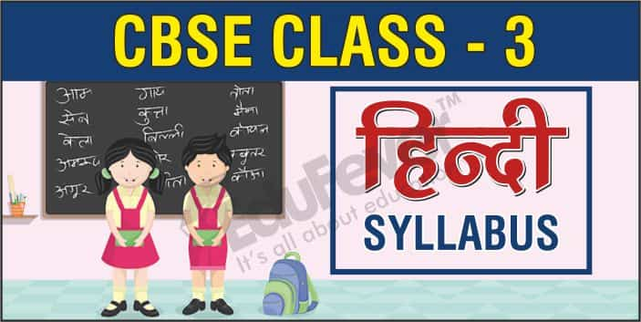CBSE Class 3 Hindi Syllabus