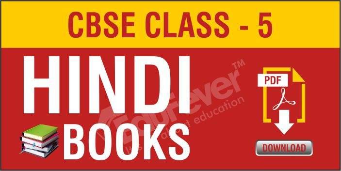 CBSE Class 5 Hindi NCERT Books