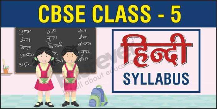 CBSE Class 5 Hindi Syllabus