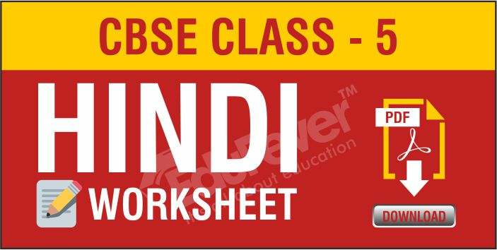 CBSE Class 5 Hindi Worksheets