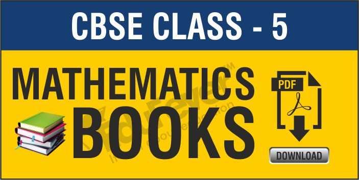 CBSE Class 5 Maths NCERT Books