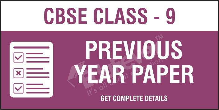 CBSE Class 9 Previous Year Paper