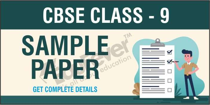CBSE Class 9 Sample Paper