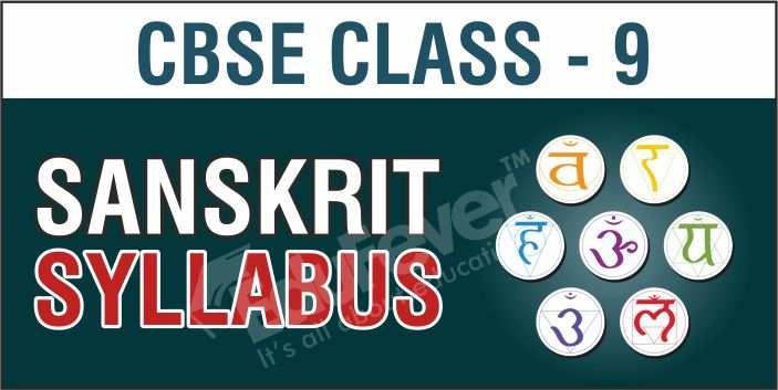 CBSE Class 9 Sanskrit Syllabus