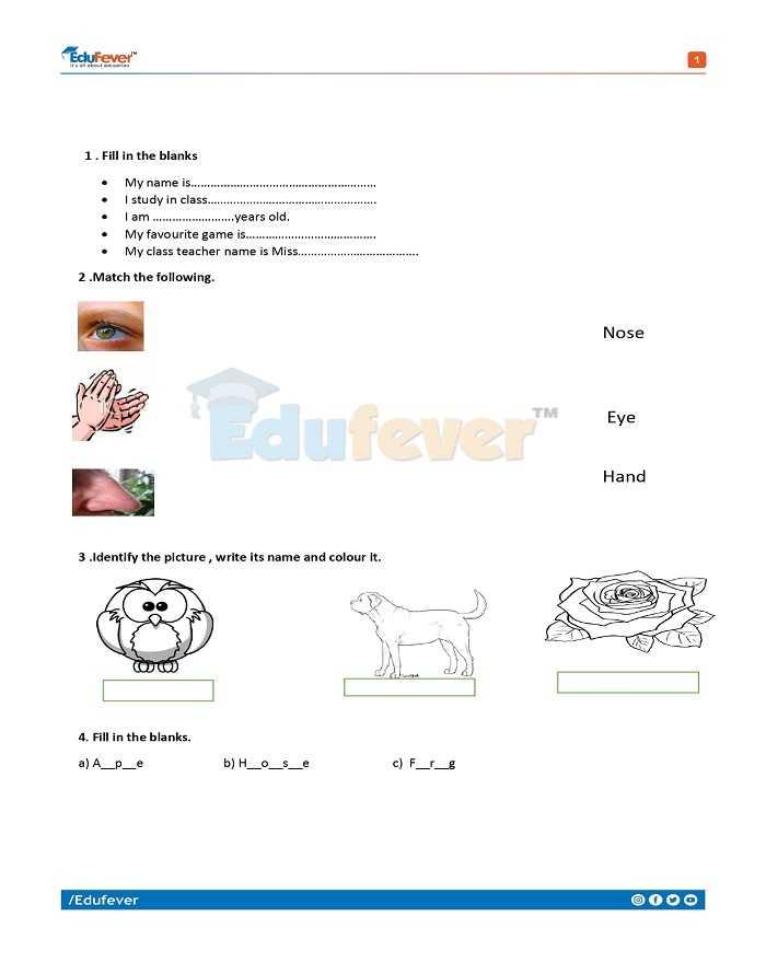 Class 1 EVS Question Bank