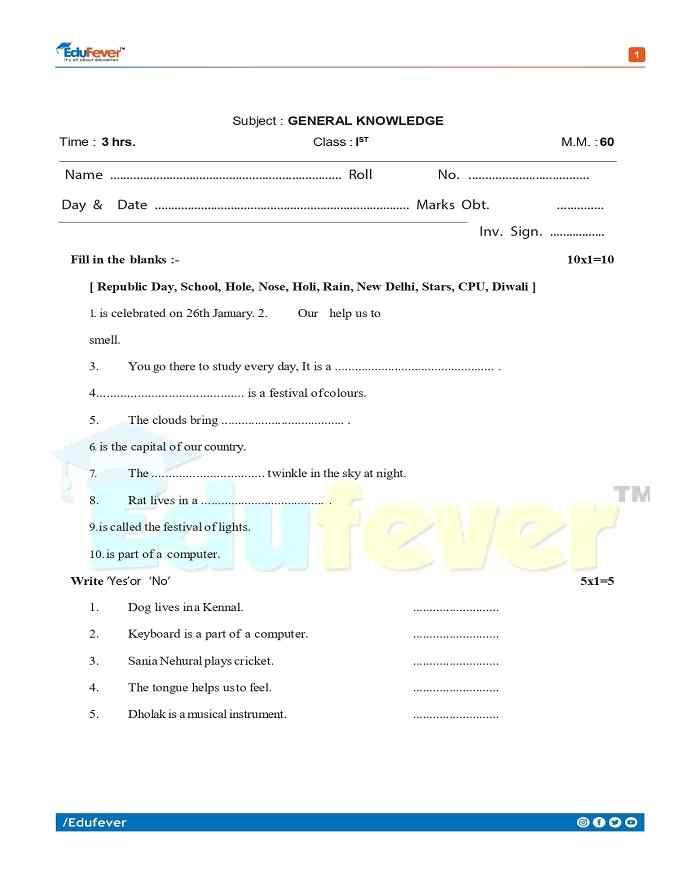 Class 1 GK Sample Paper