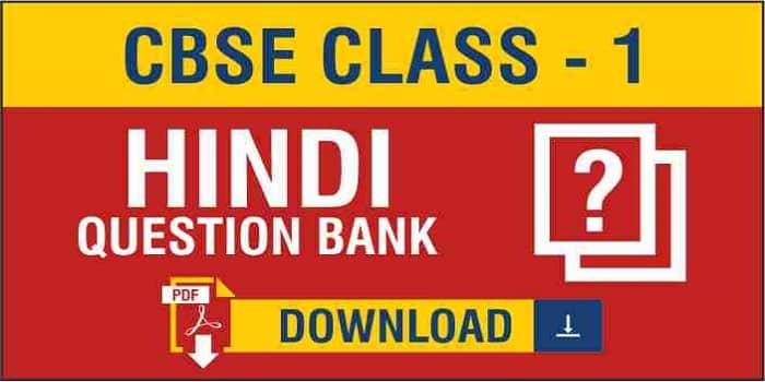 Class 1 Hindi Question Bank
