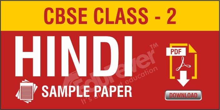 Class 1 Hindi Sample Papers