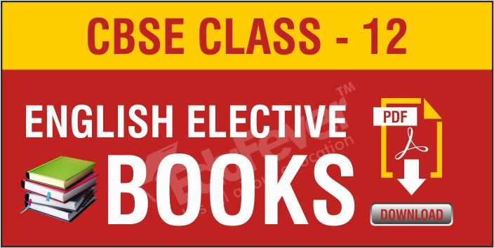 Class 12 English Elective NCERT Book