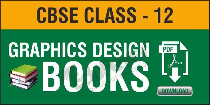 Class 12 Graphics Design NCERT Books