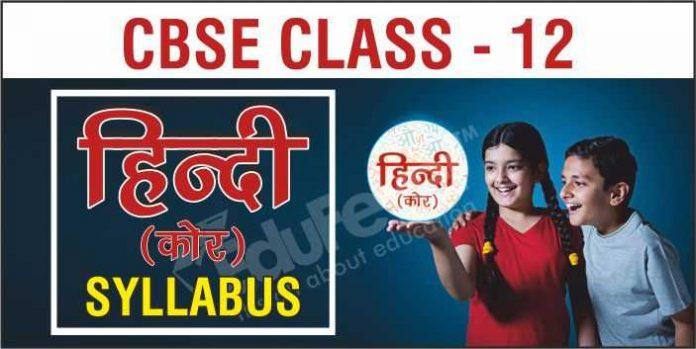 Class 12 Hindi Core Syllabus