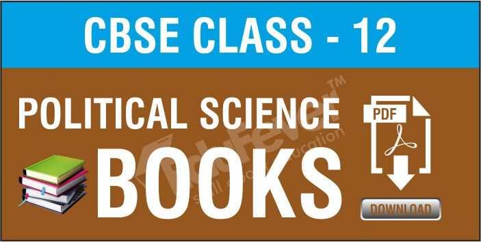 Class 12 Political Science NCERT Books