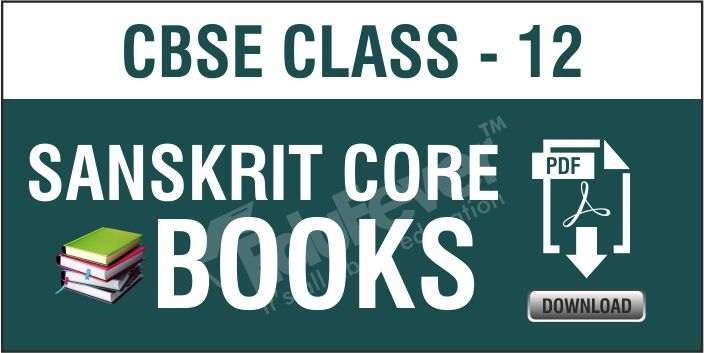 Class 12 Sanskrit Core NCERT Book
