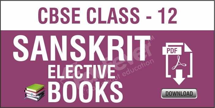 Class 12 Sanskrit Elective NCERT Book