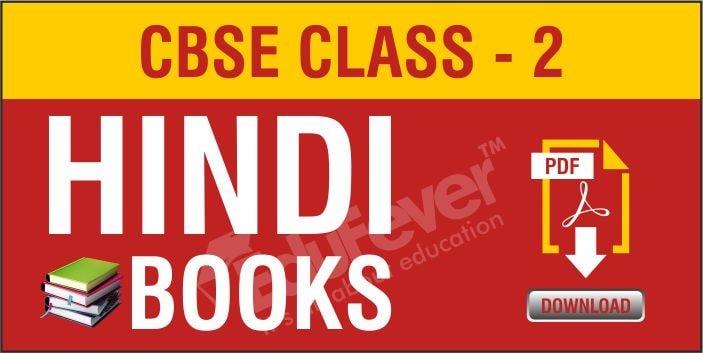 Class 2 Hindi NCERT Books