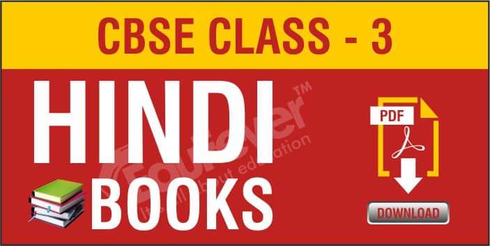 Class 3 Hindi NCERT Books