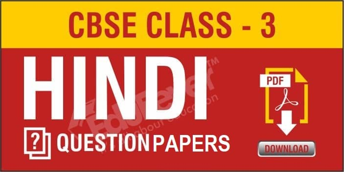 Class 3 Hindi Question Papers