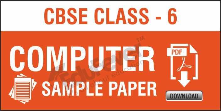 Class 6 Computer Sample Paper