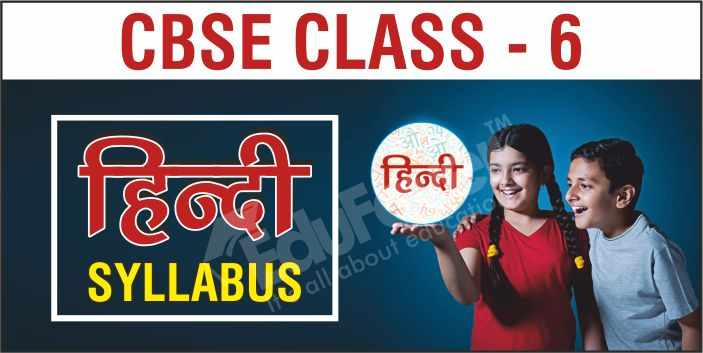 Class 6 Hindi Syllabus