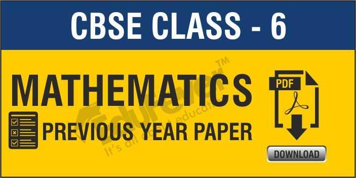 Class 6 Math Previous Year Paper
