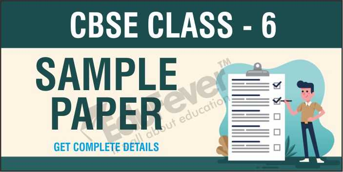 Class 6 Sample Papers