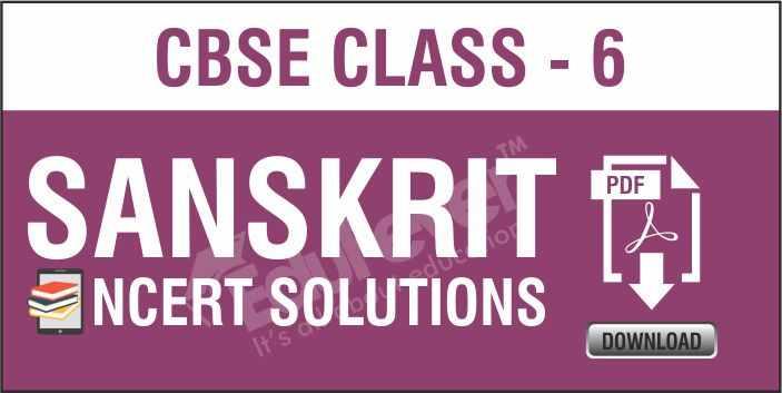 Class 6 Sanskrit NCERT Solutions