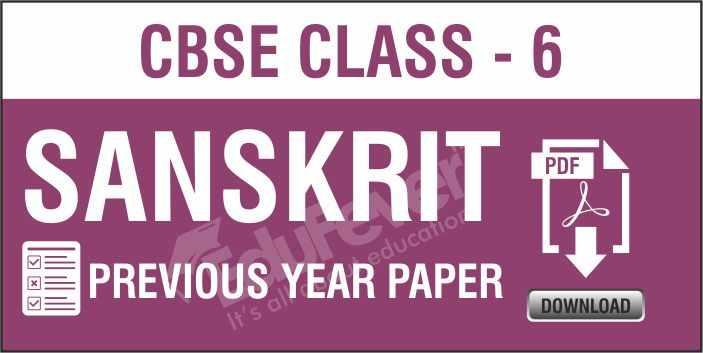 Class 6 Sanskrit Previous Year Paper