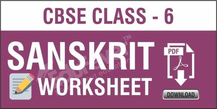 Class 6 Sanskrit Worksheets