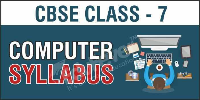 Class 7 Computer Syllabus