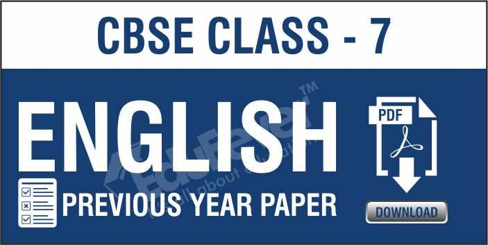 Class-7 Englis Previous Year Papers