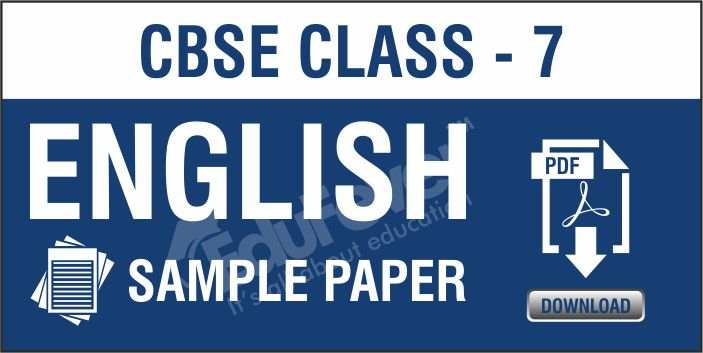 Class 7 English Sample Paper