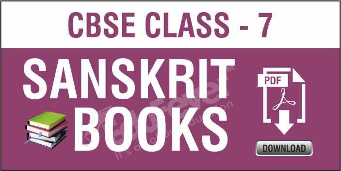 Class 7 Sanskrit NCERT Book