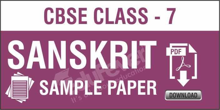 Class-7 Sanskrit Sample Paper