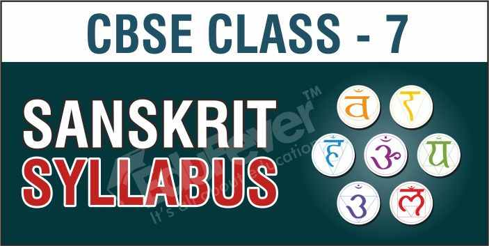Class 7 Sanskrit Syllabus