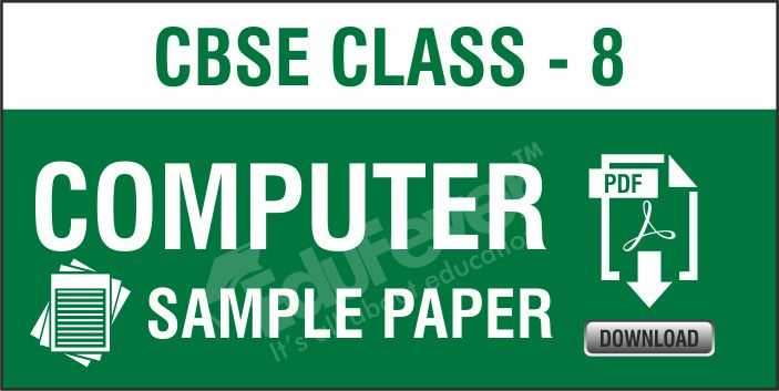 Class 8 Computer Sample Papers