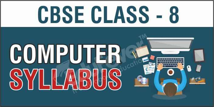 Class 8 Computer Syllabus