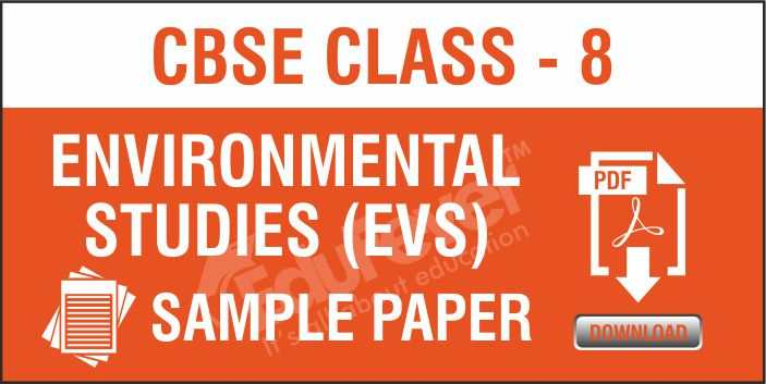 Class 8 EVS Sample Papers