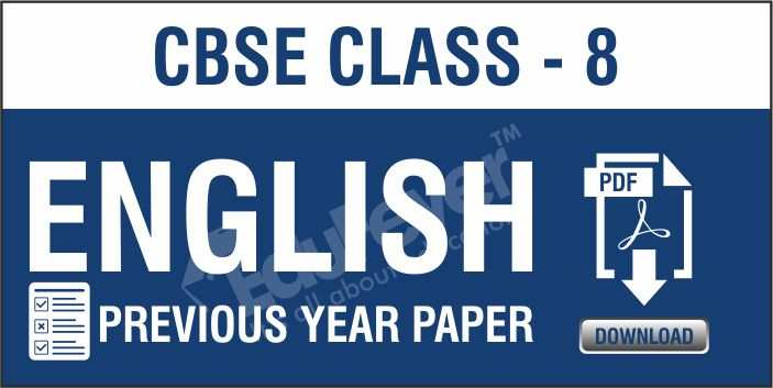 Class 8 English Question Papers