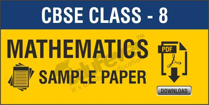 Class 8 Maths Sample Papers