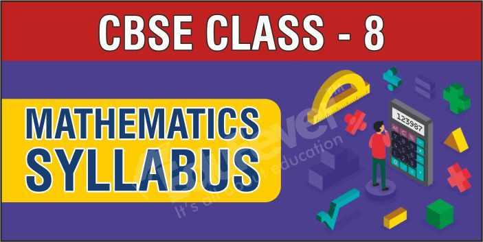 Class 8 Maths Syllabus