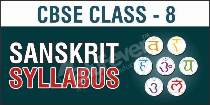 Class 8 Sanskrit Syllabus