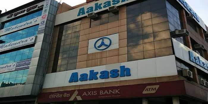 Aakash Institute Varanasi