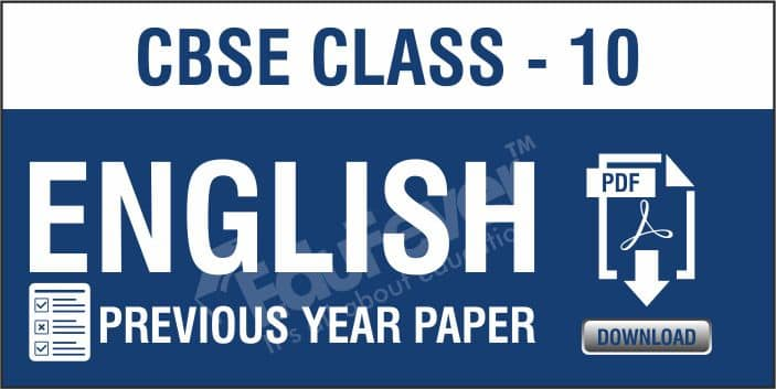 Class 10 English Previous Year Paper