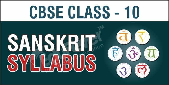Class 10 Sanskrit Syllabus