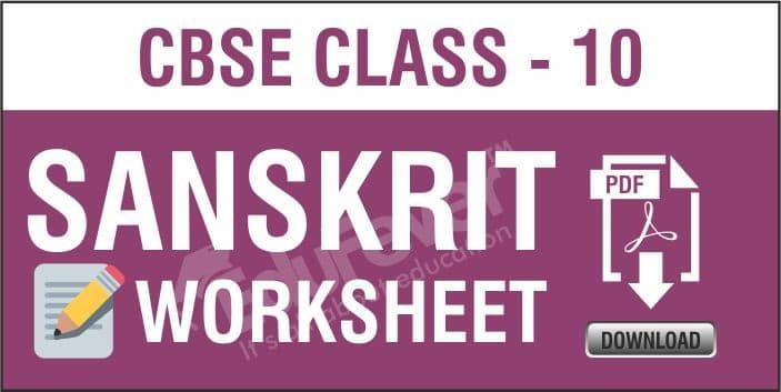 Class 10 Sanskrit Worksheets