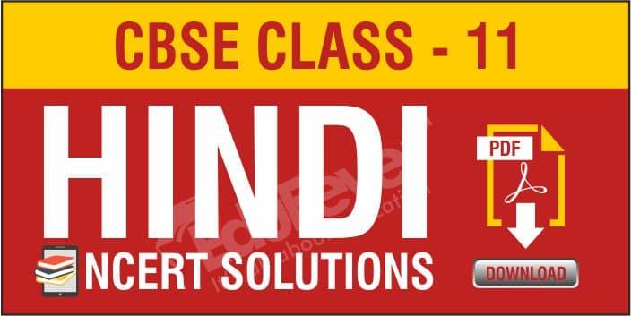 CBSE Class 11 Hindi NCERT Solutions